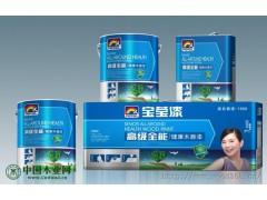 中国驰名环保油漆涂料     宝莹高级全能木器漆