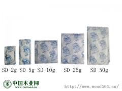 供应各规格小包装干燥剂