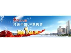 北京UV漆
