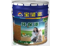 广东油漆厂家-宝莹家具漆厂家