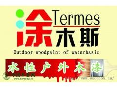 供应台州木屋凉亭专用环保水性漆