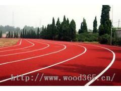 上海EPDM塑胶网球场/上海EPDM塑胶网球场价格
