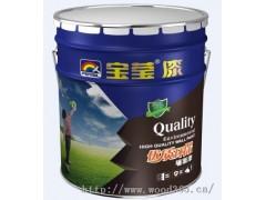 代理水性涂料品牌#宝莹漆油漆厂家/建筑工程漆免费加盟