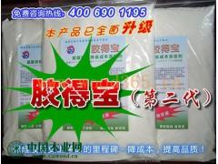 邢台建筑模板防水胶降低成本添加剂