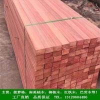 南美柚木板材厂家直销批发价格
