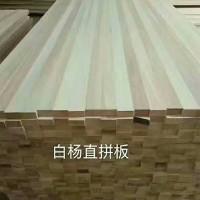 供应优质杨木大拼、桐木拼板