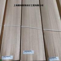 厂家直供白橡直纹木皮贴密度板木饰面板  室内家具装饰木质贴皮