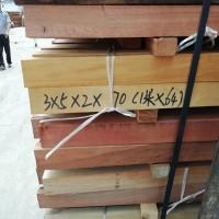 供应杂木松木沙发条