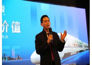 上臣地板核心经销商峰会暨十周年庆正式启幕