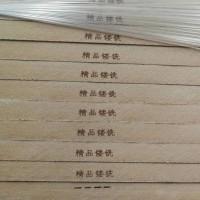 出售各种型号中高密度板