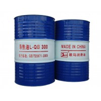 出售导热油液压油特种油机械油