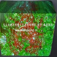 木之友-稳定化木专用胶水 木材稳定化改性胶水 板材稳定化胶水