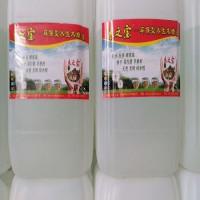 大量供应木之宝-环保型水性硬质木蜡油