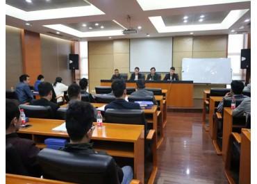 江阴港国际木材交易中心特邀安全专家召开安全生产会议