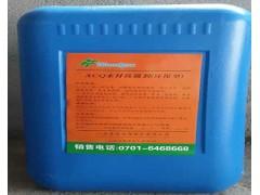 出售水溶性木材防腐剂
