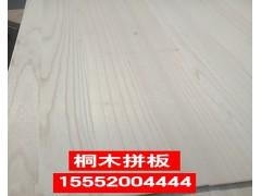 供应桐木拼板