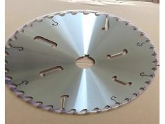 供应桐木板条专用进口多片锯锯片