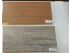 出售三层新结构实木地板