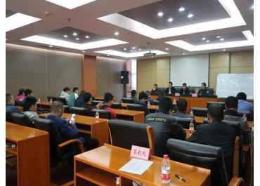 江阴港国际木材交易中心召开安全生产会议
