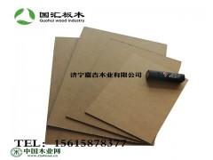 热销1220*2440*9mm中纤板礼盒原料 密度板贴面