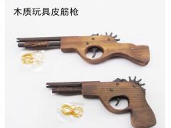 厂家直销木头枪打皮筋手制枪小双管木枪木制手枪