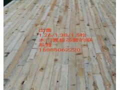 出售1.25/1.38/1.5松木门套板芯
