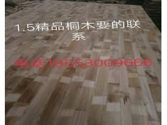 出售1.5精品桐木拼板
