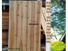 大料厚料杉木床板实木床板床木板块护腰床板大芯板长方形木板定制