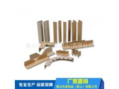 供应L型纸护角物流运输保护货物安全