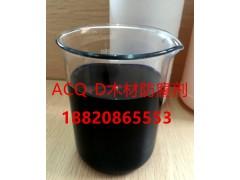 木材防腐剂 ACQ木材防腐剂