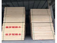 一手货源供应俄罗斯桦木材
