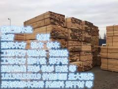 金华建筑木方加松