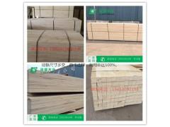 LVL包装板 做包装箱用的板材木方 出口免熏蒸木方LVL
