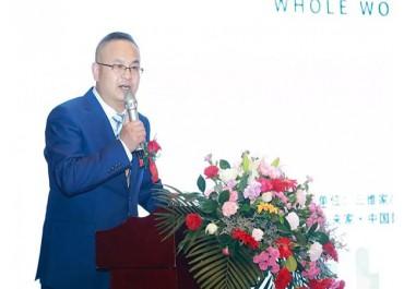 首届中国(青岛)整木定制发展峰会盛大召开