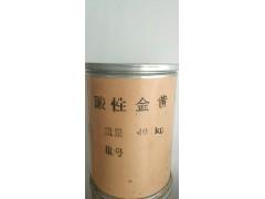长期供应板材用染料 染色剂 颜料 模板水性漆
