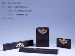 出售紫光檀嵌黄铜祥云纹【文房四宝】