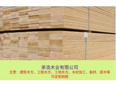 平顶山建筑木方生产厂家