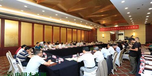 2019年中国环境保护产业协会会长工作会在京召开