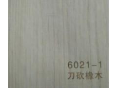 刀砍橡木生态板