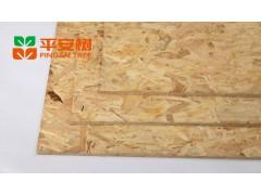 OSB刨花板·欧松板 9-18mm
