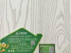 供应杉木银丝橡木生态板