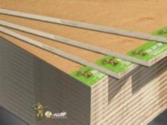 供应印尼熏蒸抗菌马六甲细木工板