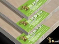供应杉木工程细木工板(奥古曼面)