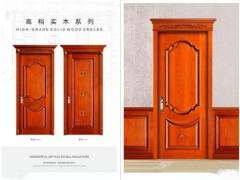 供应实木复合烤漆门、橡木门、原木门等