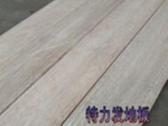 供应印尼橡胶木地板坯料特力发地板品牌橡胶木