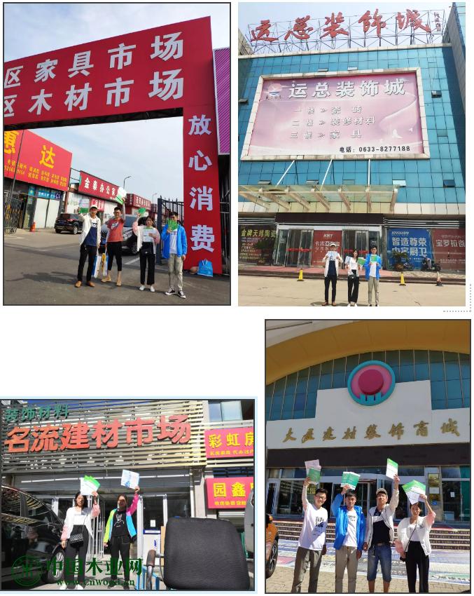 中国·菏泽林产品交易会一轮采购商邀约预报名超3500人