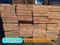 濮阳建筑木方价格一览表