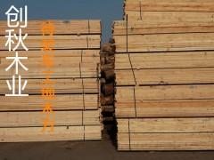 信阳建筑木方价格一览表