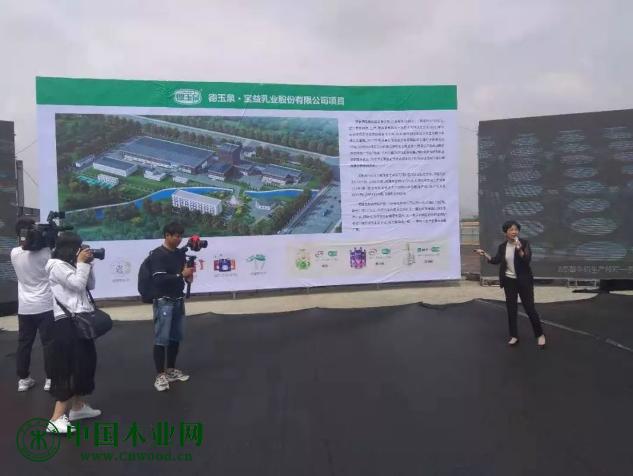 河北宝益乳业乳制品生产基地项目