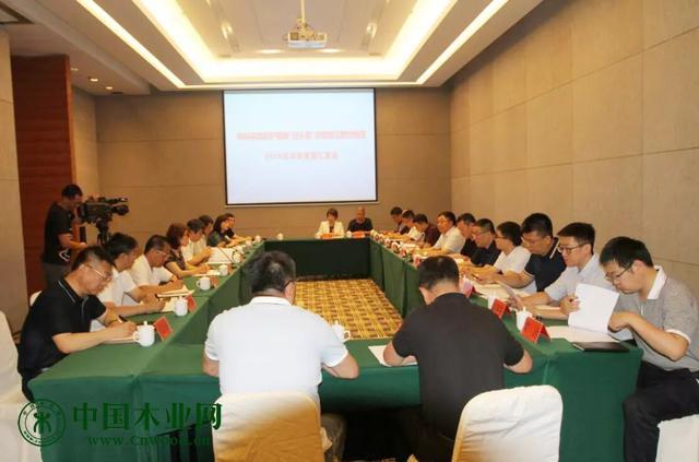 相关部门分管领导参加会议